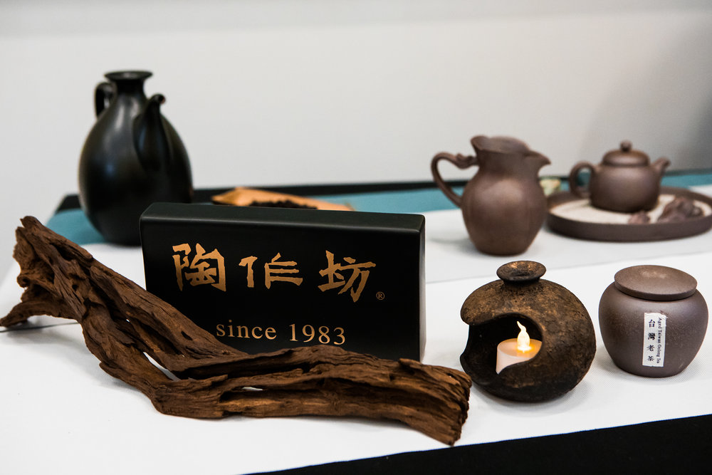Tea from Taiwan Performance_ Demonstration and Tasting at the V_A (4).jpg