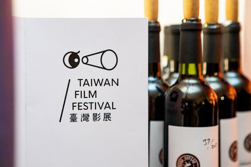 Taiwan Film Festival London Opening (44).jpg