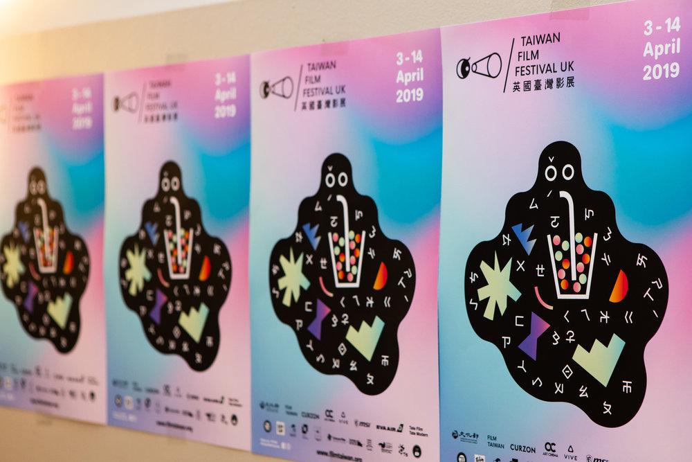 Taiwan Film Festival London Opening (1).jpg