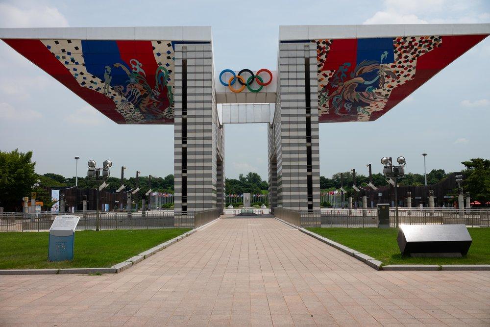 1988 Seoul Summer Olympic Park