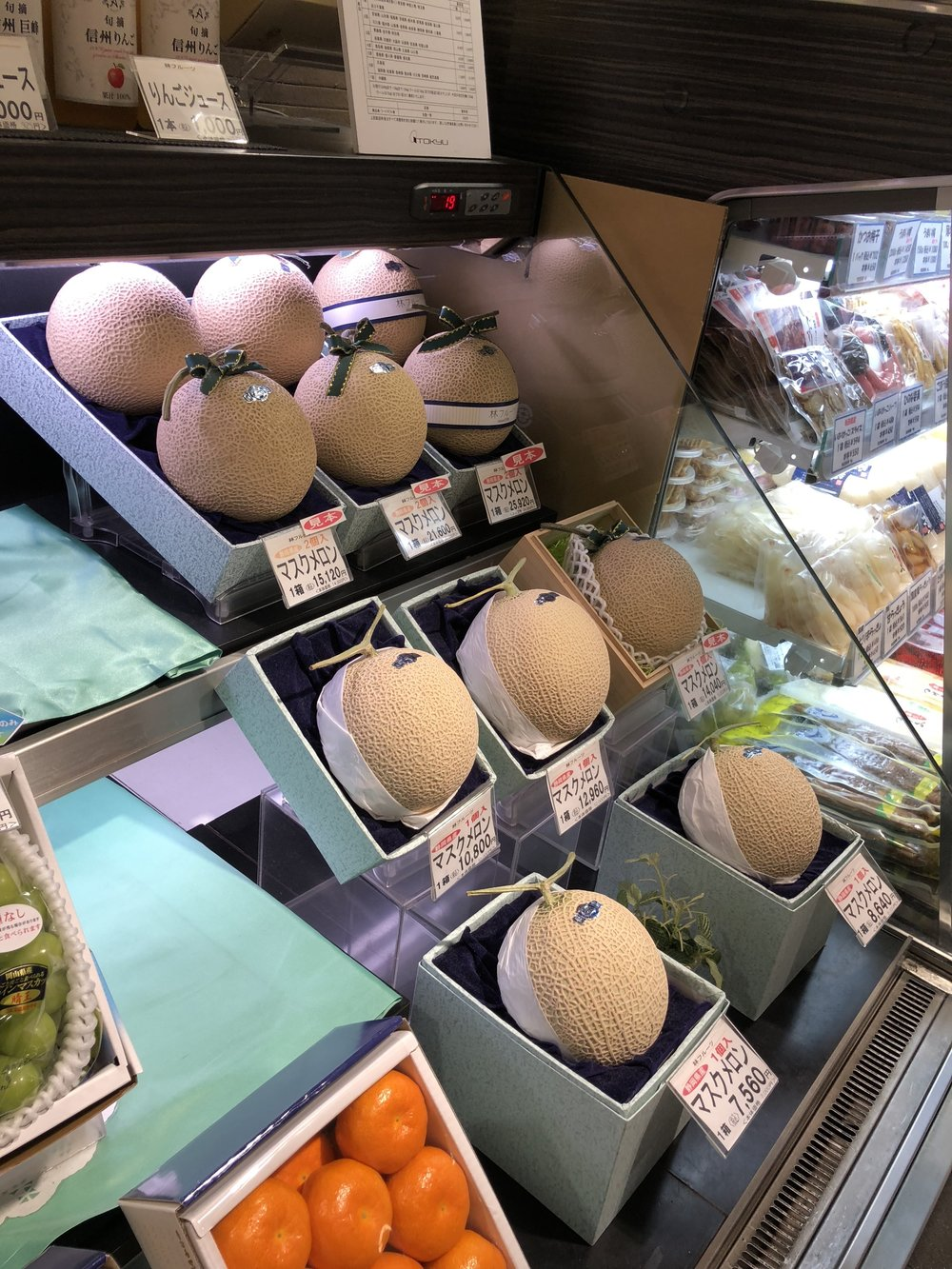 Beautiful melons and fruit in the market.