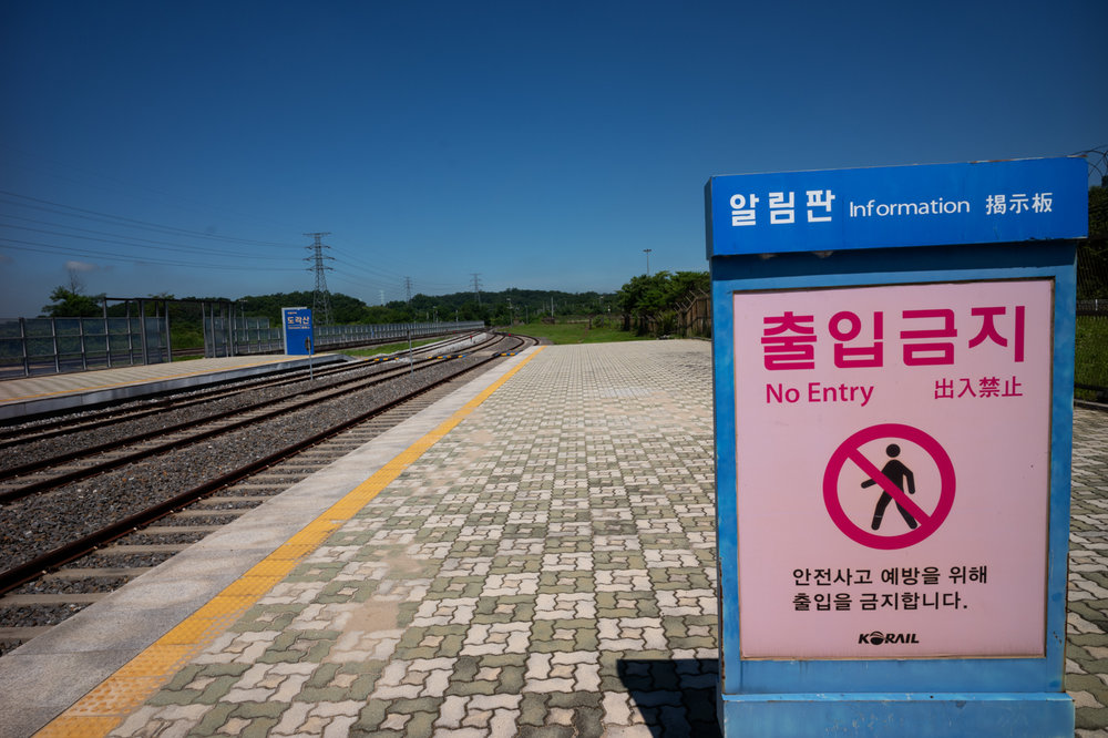 End of the line. Dorasan Station. If rail access is restored through North Korea, travel would be possible from Seoul all the way to Lisbon.