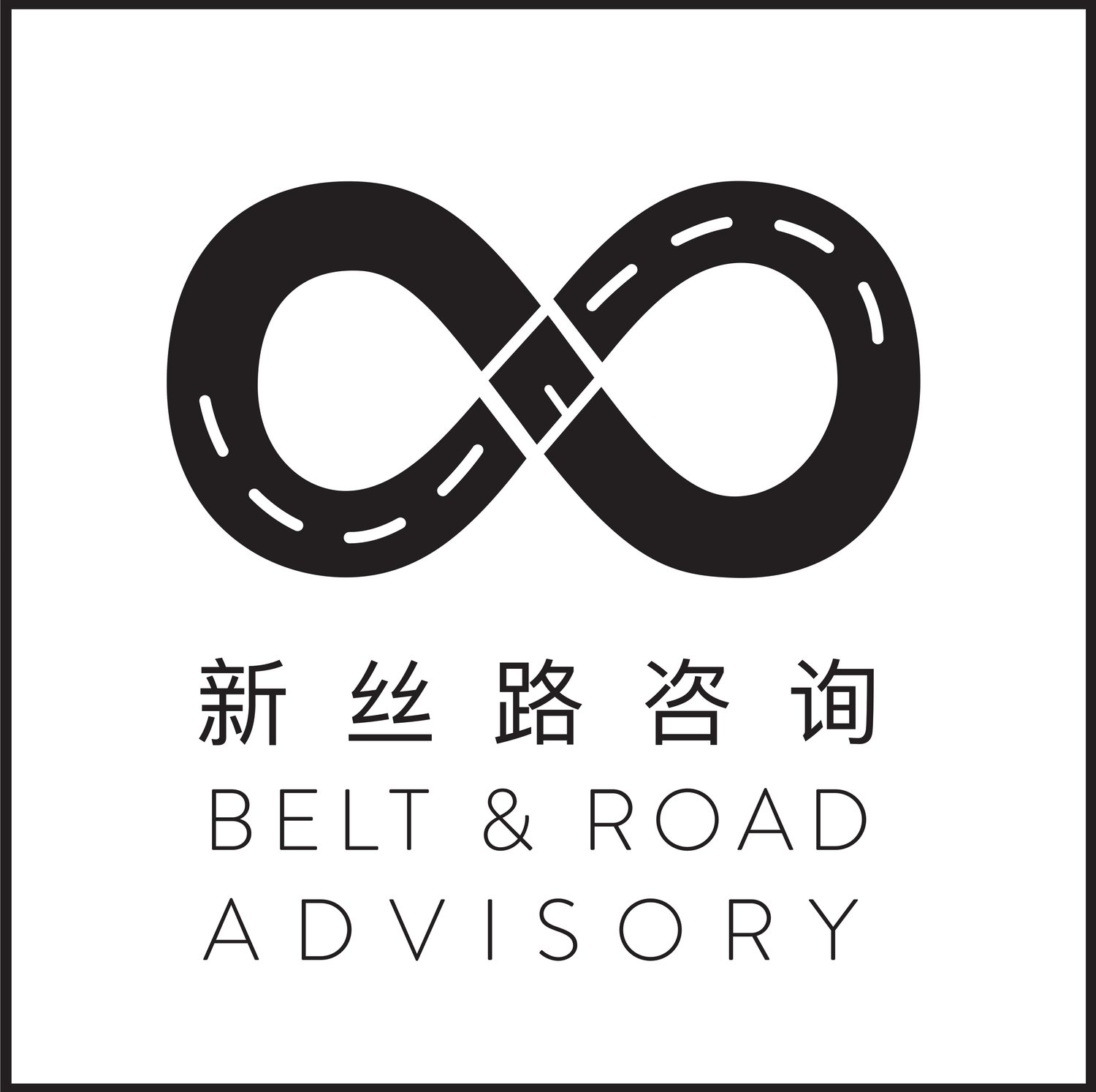 Belt and Road Advisory