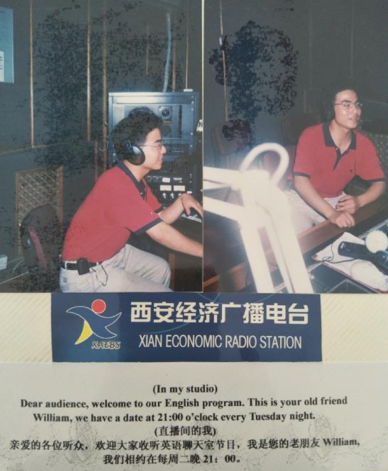 College days doing weekly broadcasts in English