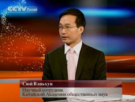 Speaking on CCTV