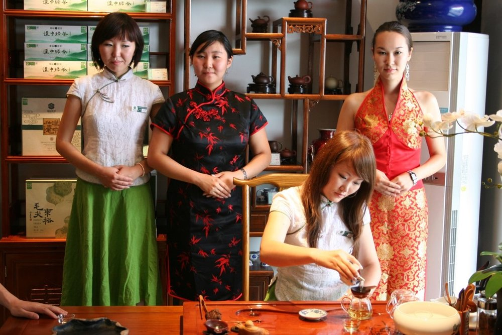 Learning Traditional Tea Culture in Xian 2009