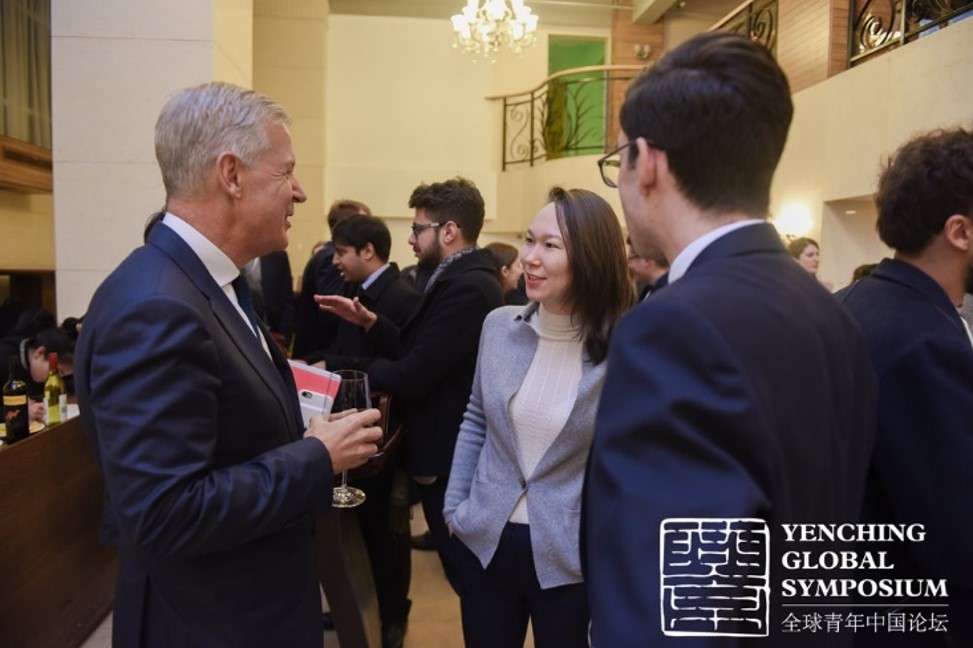 At the Yenching Global Symposium at PKU 2017