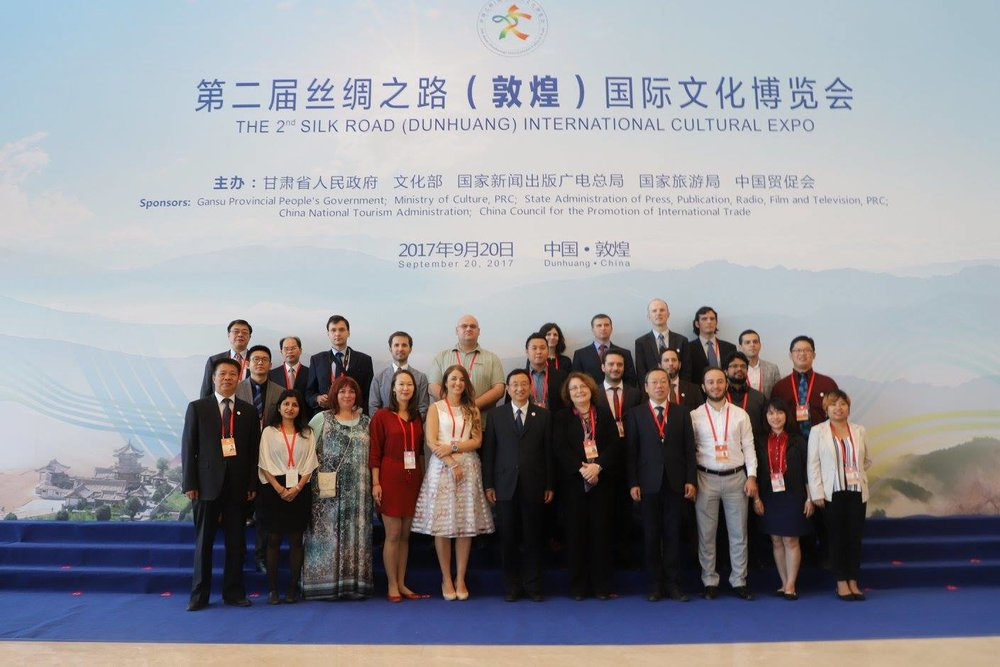 At the 2nd Silk Road (Dunhuang) International Cultural Expo