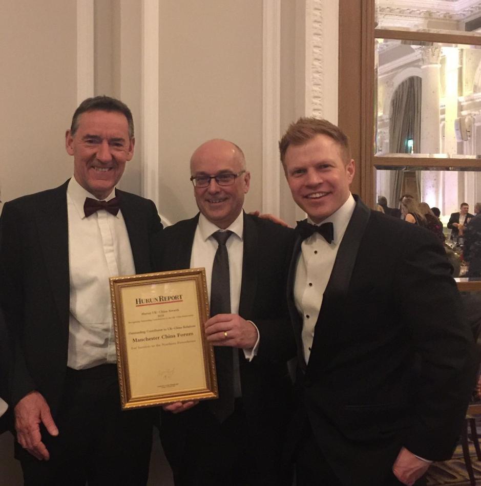 MCF receiving Hurun Award for Outstanding Contribution to UK-China relations