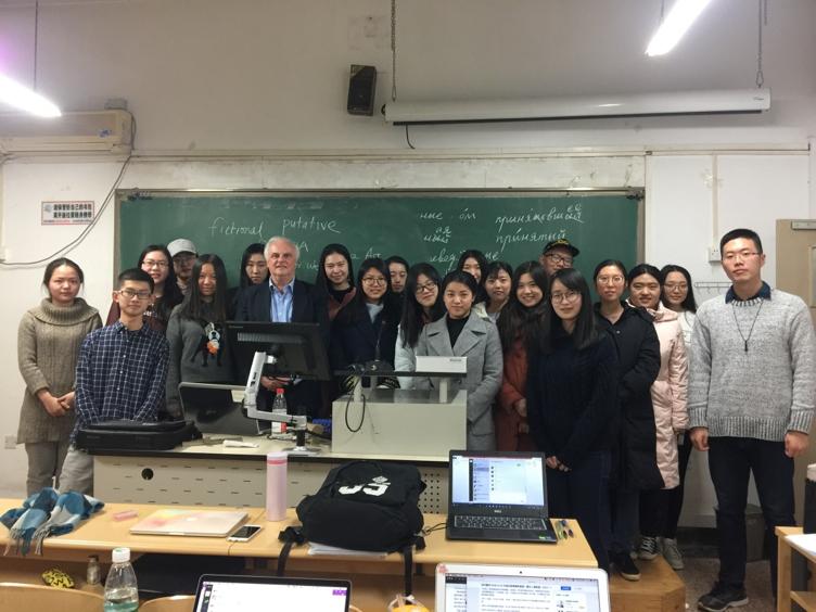 Visiting Professor, University of International Business and Economics (UIBE) School of Law
