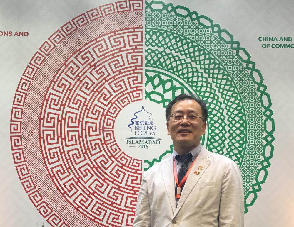 Attending Beijing Forum - The Belt & Road Initiative in Islamabad