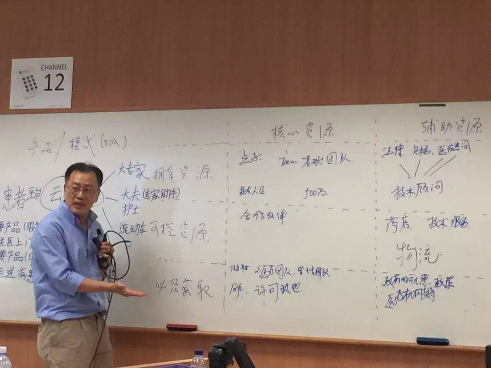 Lecturing for the Entrepreneurship Class in Nanyang Technology University of Singapore