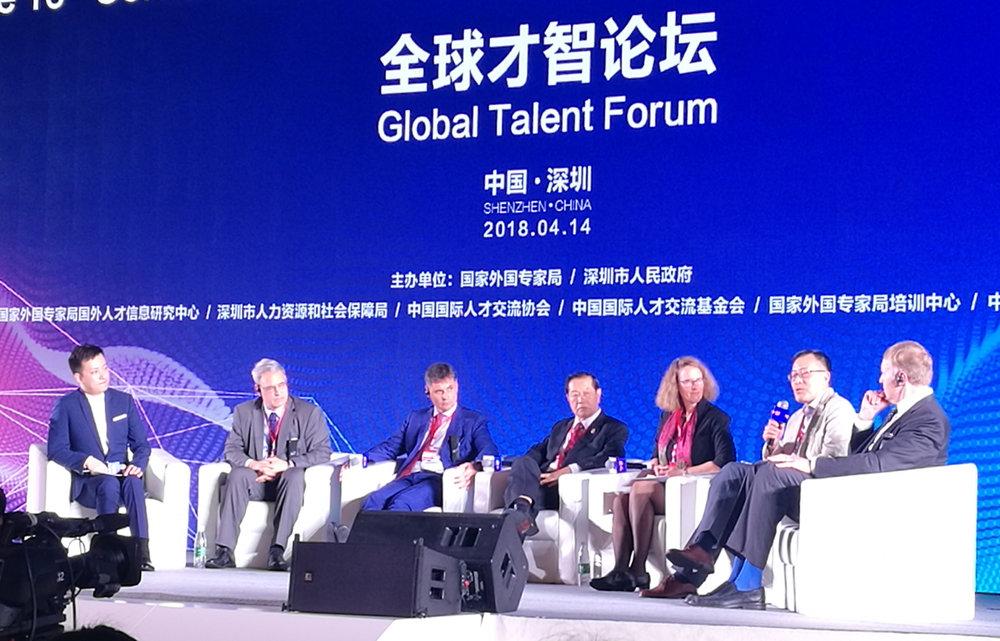 Attending Global Talent Forum in Shenzhen