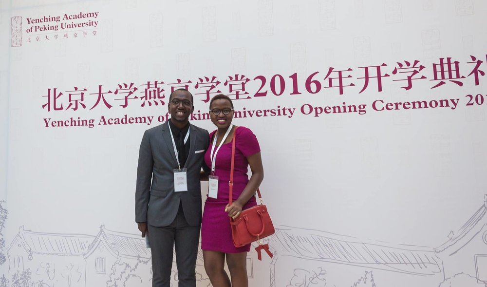 Inauguration at the Yenching Academy of Peking University