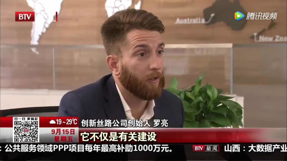 Giving an interview for Beijing TV