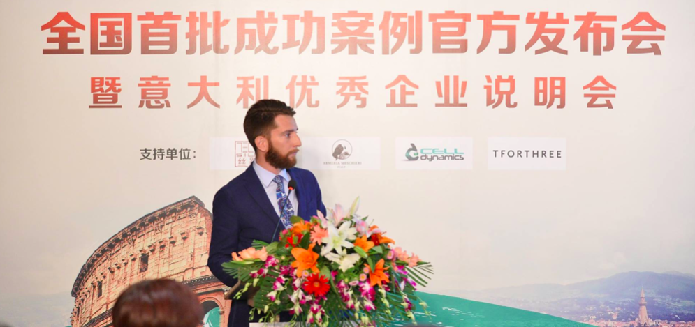 Promoting Italian Startups to Chinese Investors