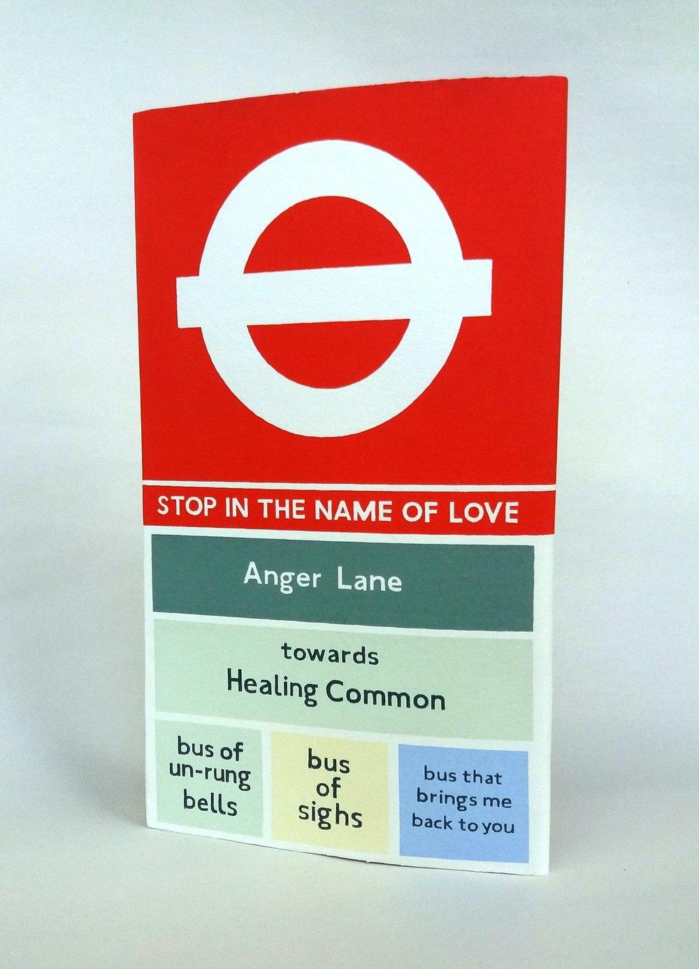 'Last Request' 3D Bus Stop (Side 2)