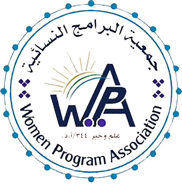 Women's Program Association