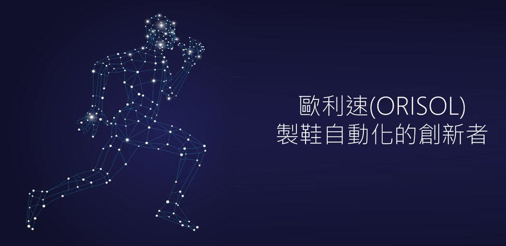 Homepage-CH.jpg