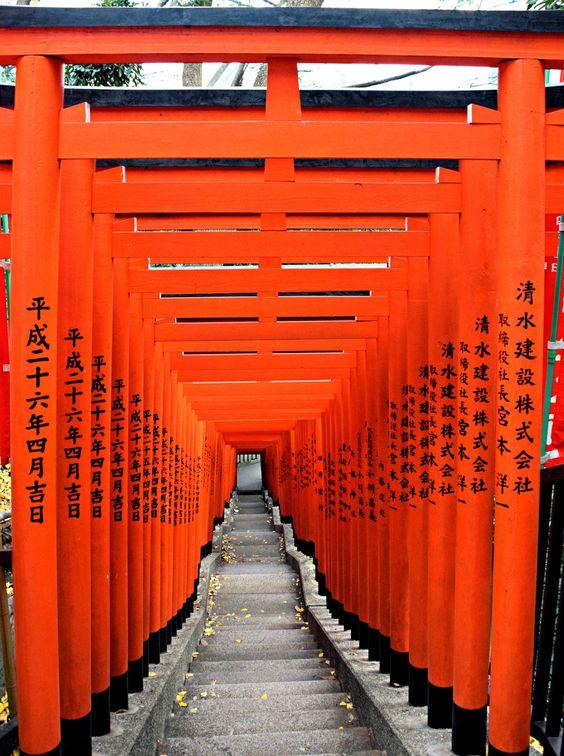 FushimiInariTaisha-Tokyo.jpg