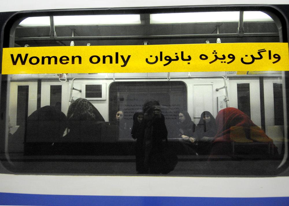 Metro_WomenOnly_Iran2306.jpg