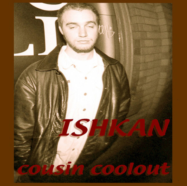 Cousin Coolout.jpg