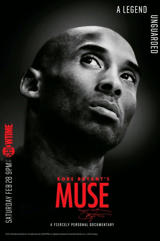 Kobe bryant's muse   2015
