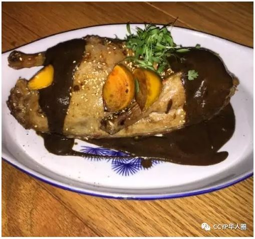 Roasted Duck with Mole