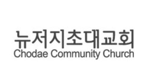 church-logo-03.png