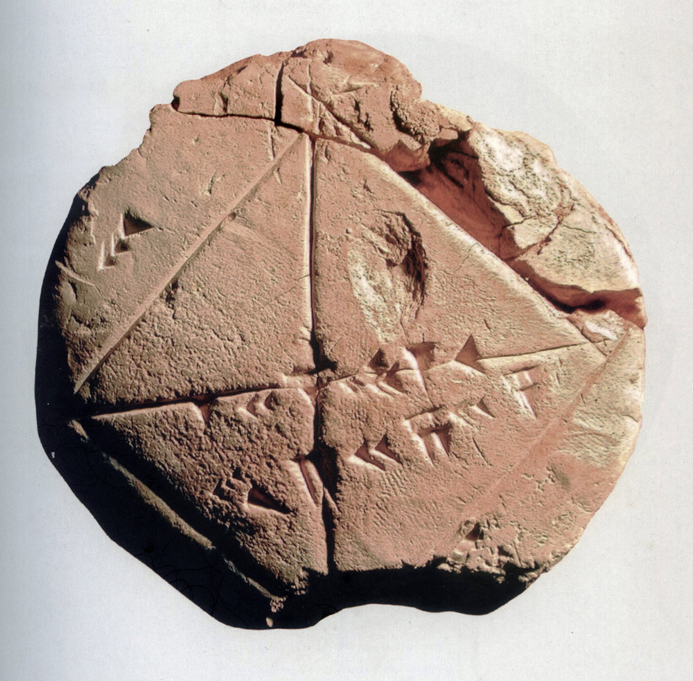 Figure 5: Babylonian mathematical calculation (1900 -1700 BCE)