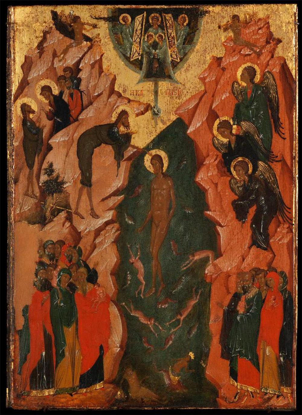 Figure 17:  The Baptism : Icon, Crete,