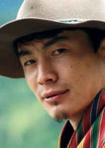 Sangay Thinley