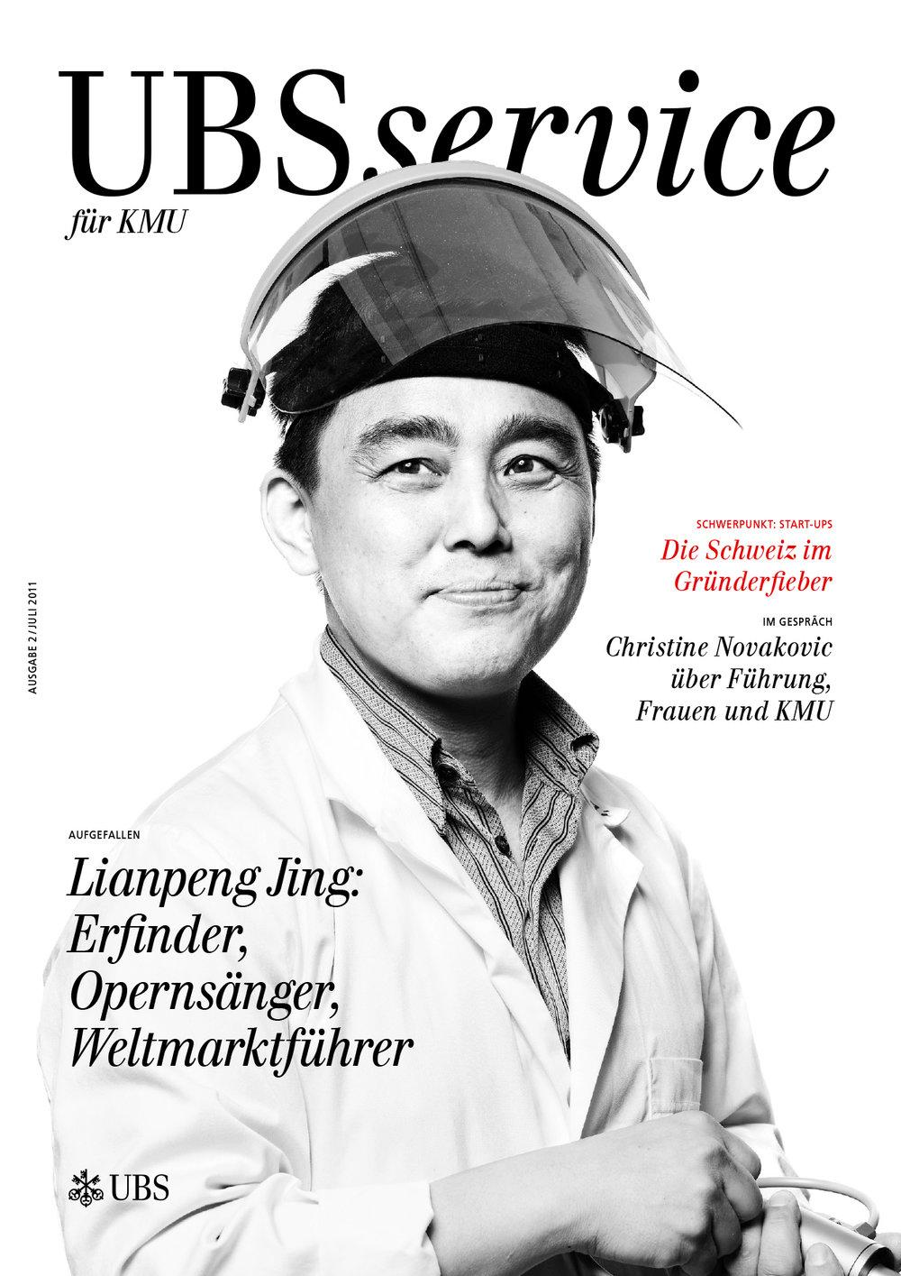 service_2011-02_de_print-1.jpg