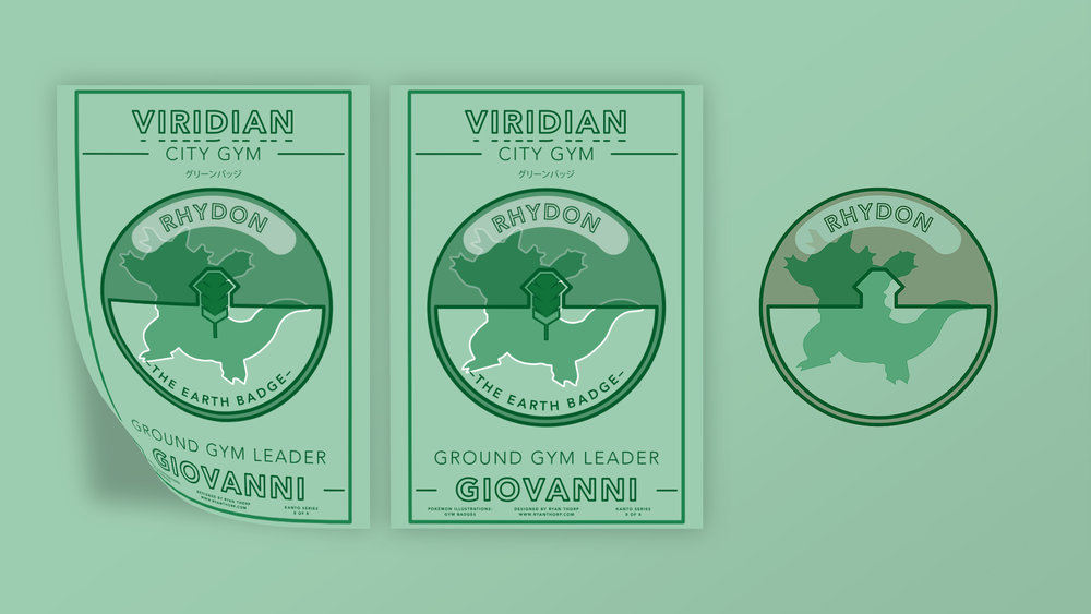 Viridian City Gym Poster