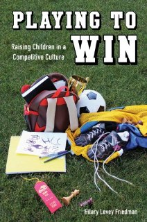 Playing to Win cover on Amazon