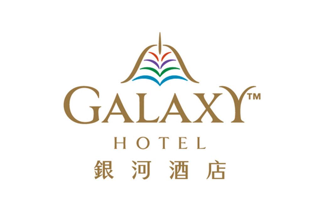 ..  Galaxy Hotel Macau
