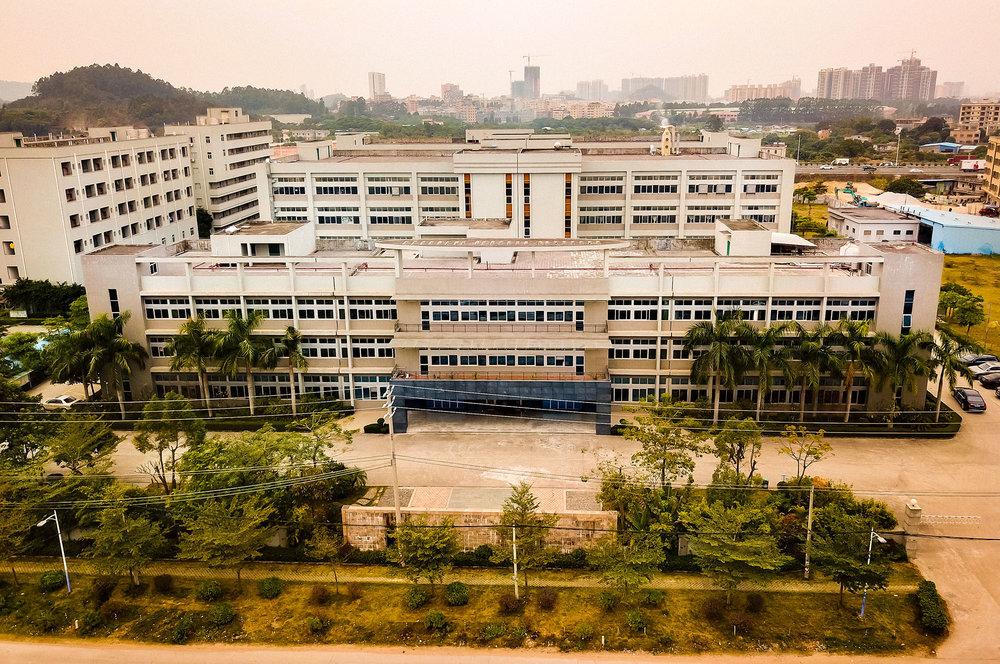 Huizhou Factory (2017)