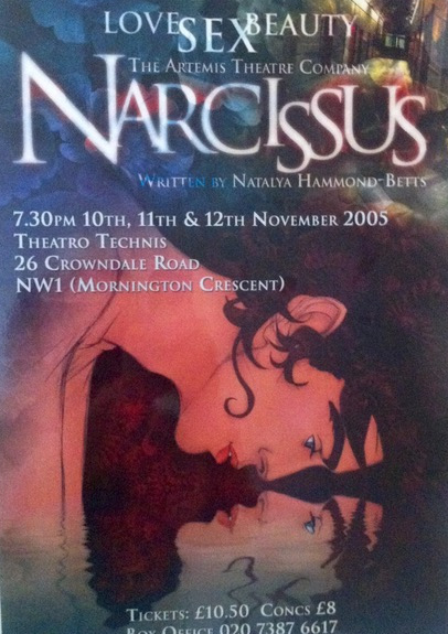 Narcissus Poster.jpeg