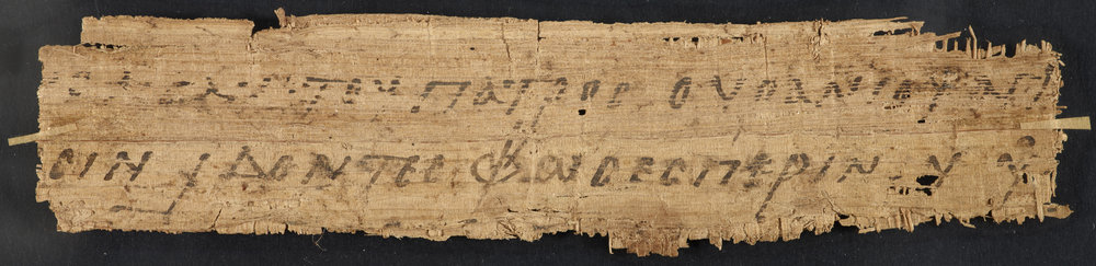 Fig. 1.  Φῶς ίλαρόν (fragment), British Library, Papyrus 2037. Used by permission.