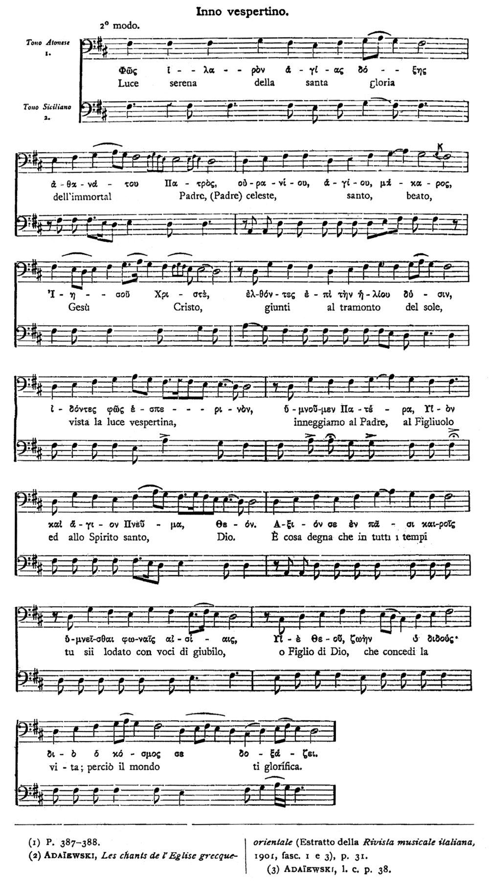 Fig. 3.   Rassegna Gregoriana,  vol. 4 (Rome, 1905), pp. 400-401.