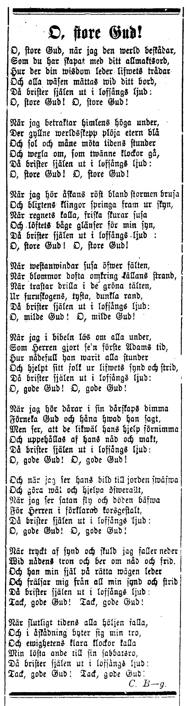 Fig. 1.   Mönsterås Tidningen , front page, 13 Mar. 1886.