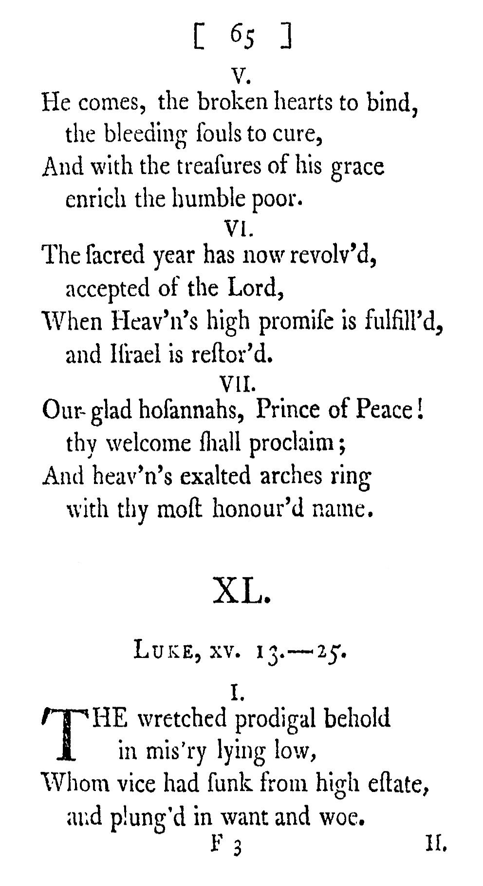 Translations-Paraphrases-1781-70.jpg