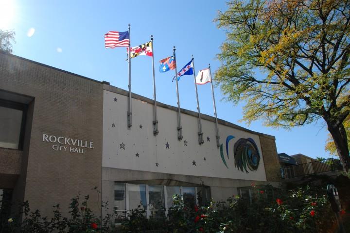 Rockville City Hall.jpg