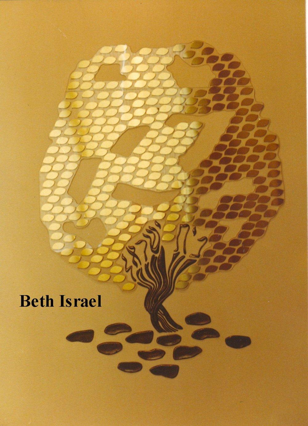 Beth Israel Tree.jpg