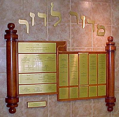 Torah 2.jpg