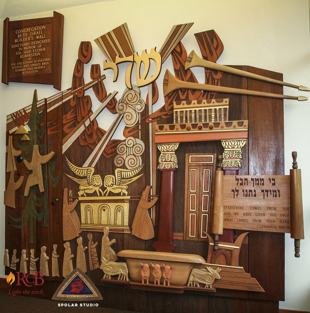 Beth Israel Founders-2.jpg
