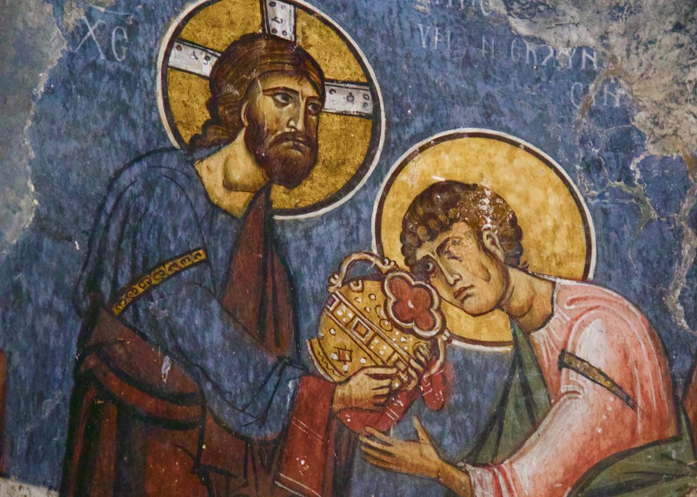 Byzantine Materiality conference: May 2019 -