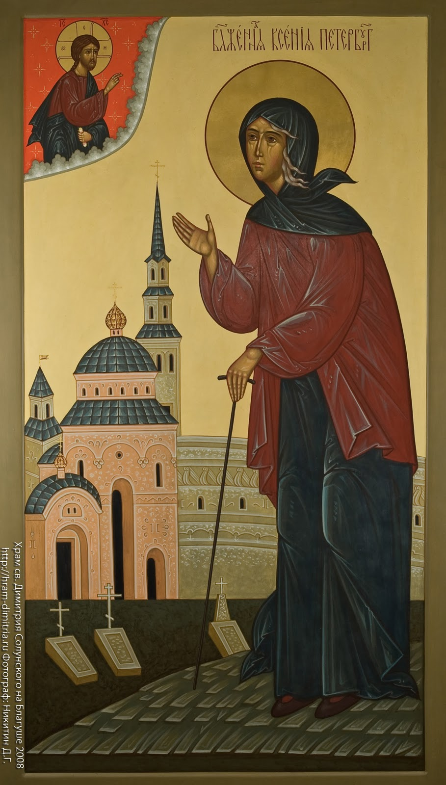 Icon of Blessed Xenia of St. Petersburg