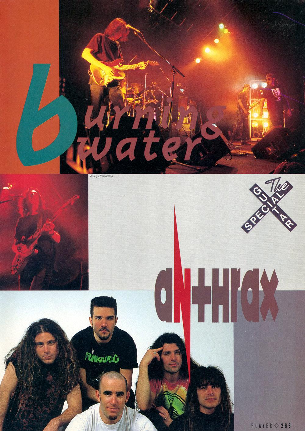 1993 Bass Player