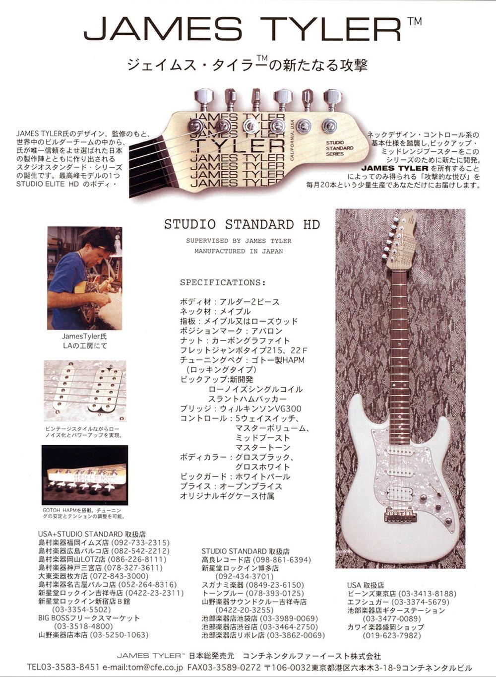 2002 Guitar Magazine